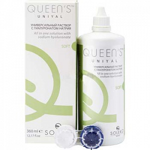 Queens uniyal 360 ml